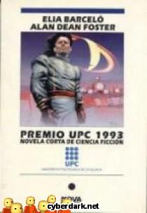 Premio UPC 1993