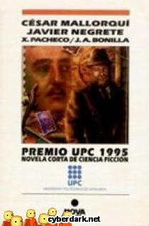 Premio UPC 1995