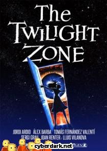 The Twilight Zone - La Dimensión Desconocida